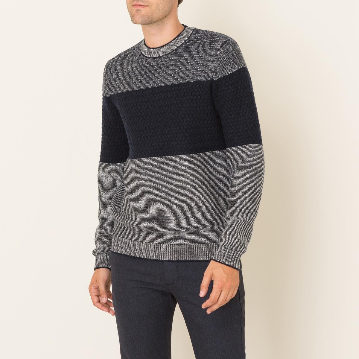 Пуловер SAMPAN от La Redoute