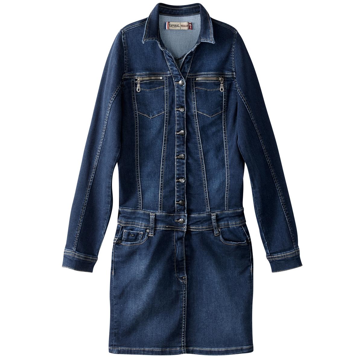 Платье джинсовое DAFNEДетали •  Форма : прямая •  Длина до колен •  Длинные рукава    •  Воротник-поло, рубашечный Состав и уход •  98% хлопка, 2% эластана •  Следуйте рекомендациям по уходу, указанным на этикетке изделия<br><br>Цвет: темно-синий<br>Размер: M