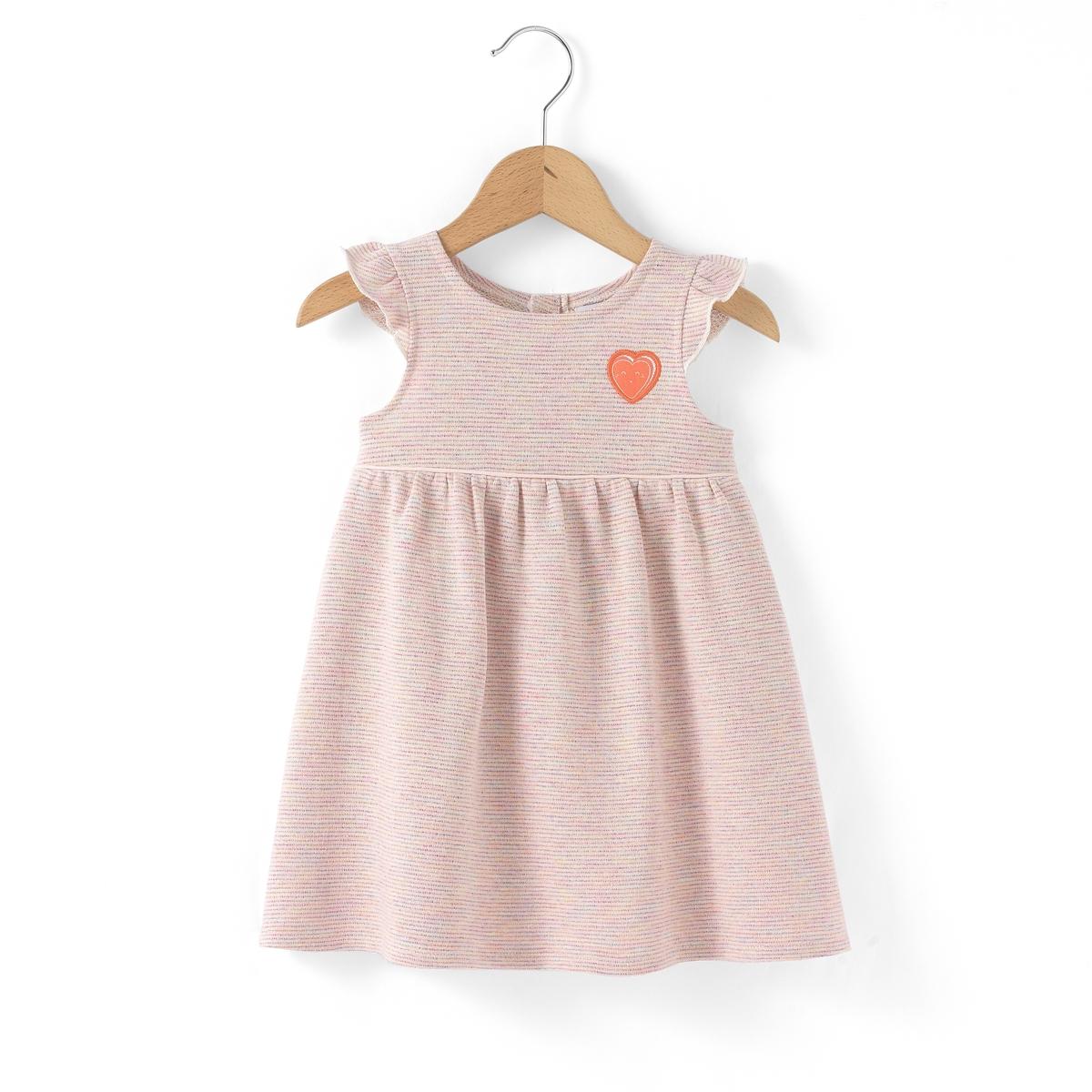 Платье из мольтона в блестящую полоску 1 мес - 3 лет