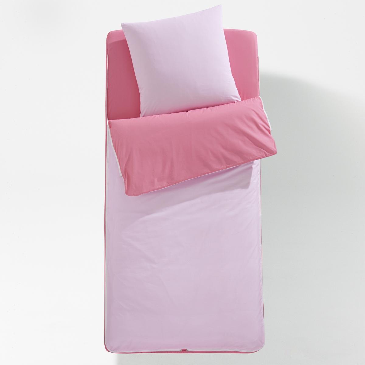 Комплект с пододеяльником готов ко сну двухцветный