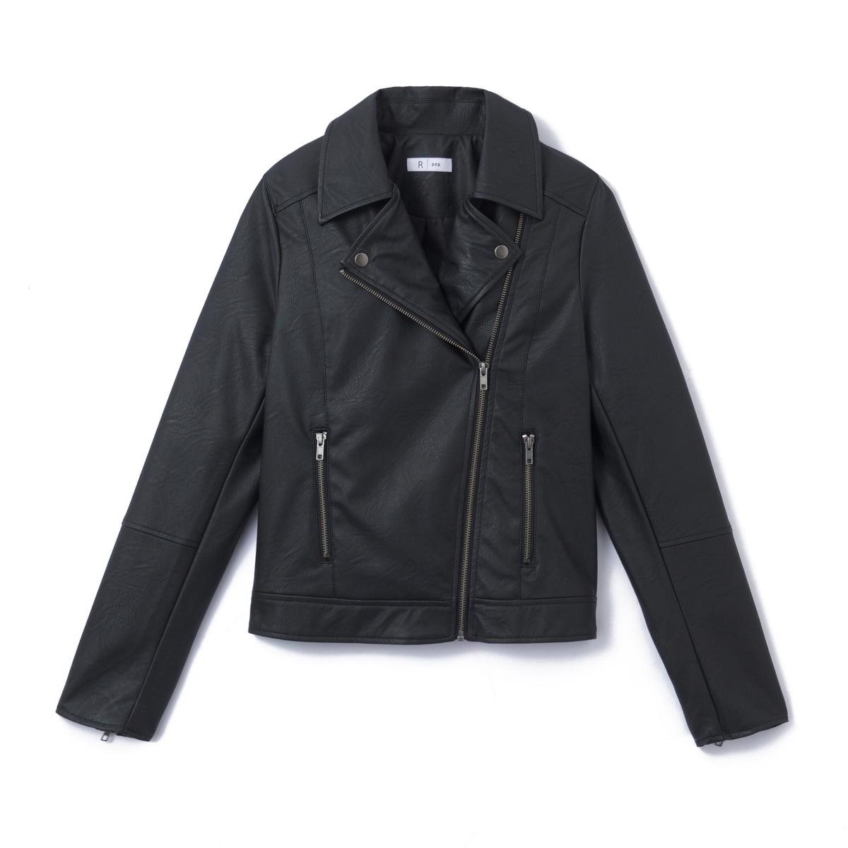 Куртка 10-16 лет