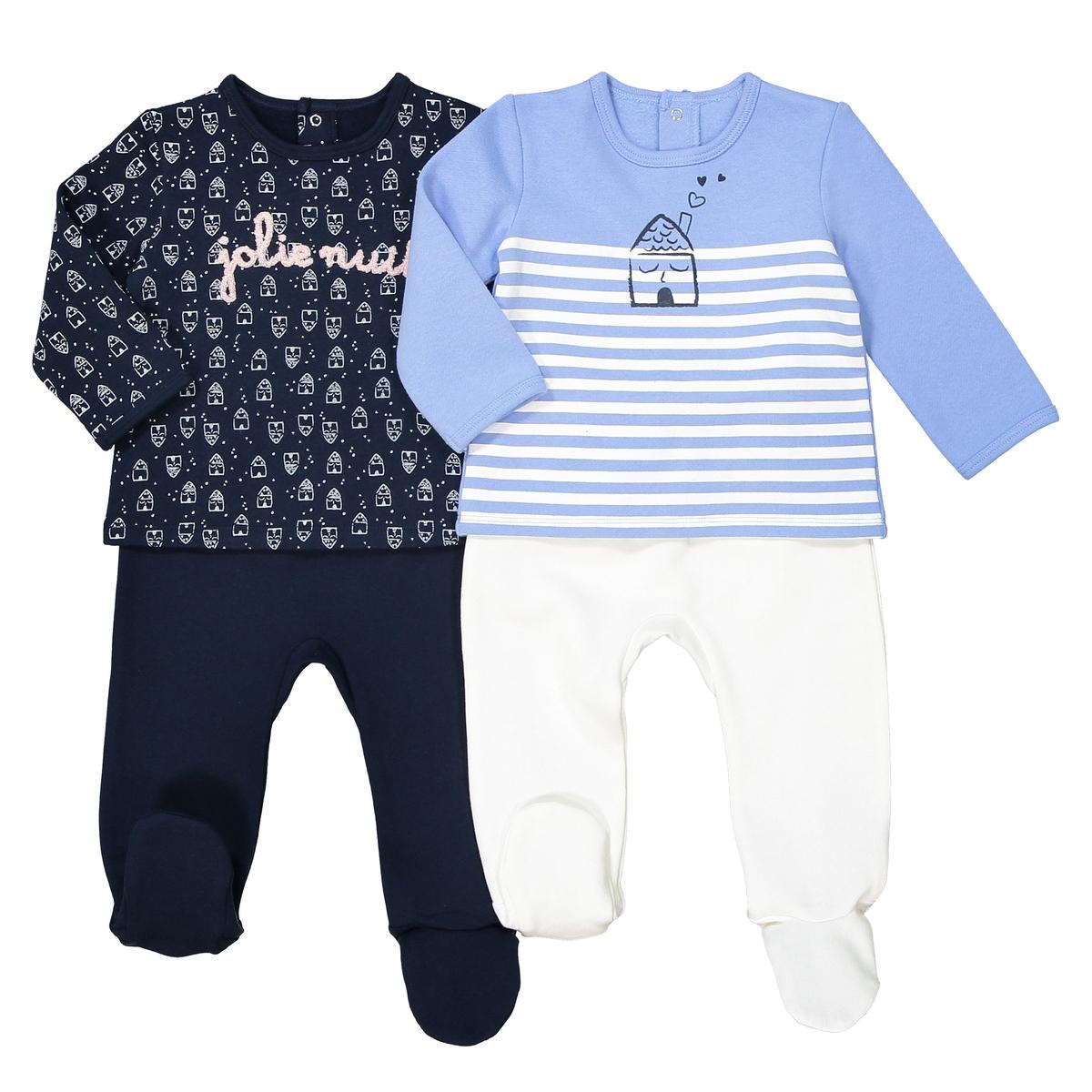 Confezione da 2 pigiama 2 pezzi tessuto felpato 0 mesi – 3 anni