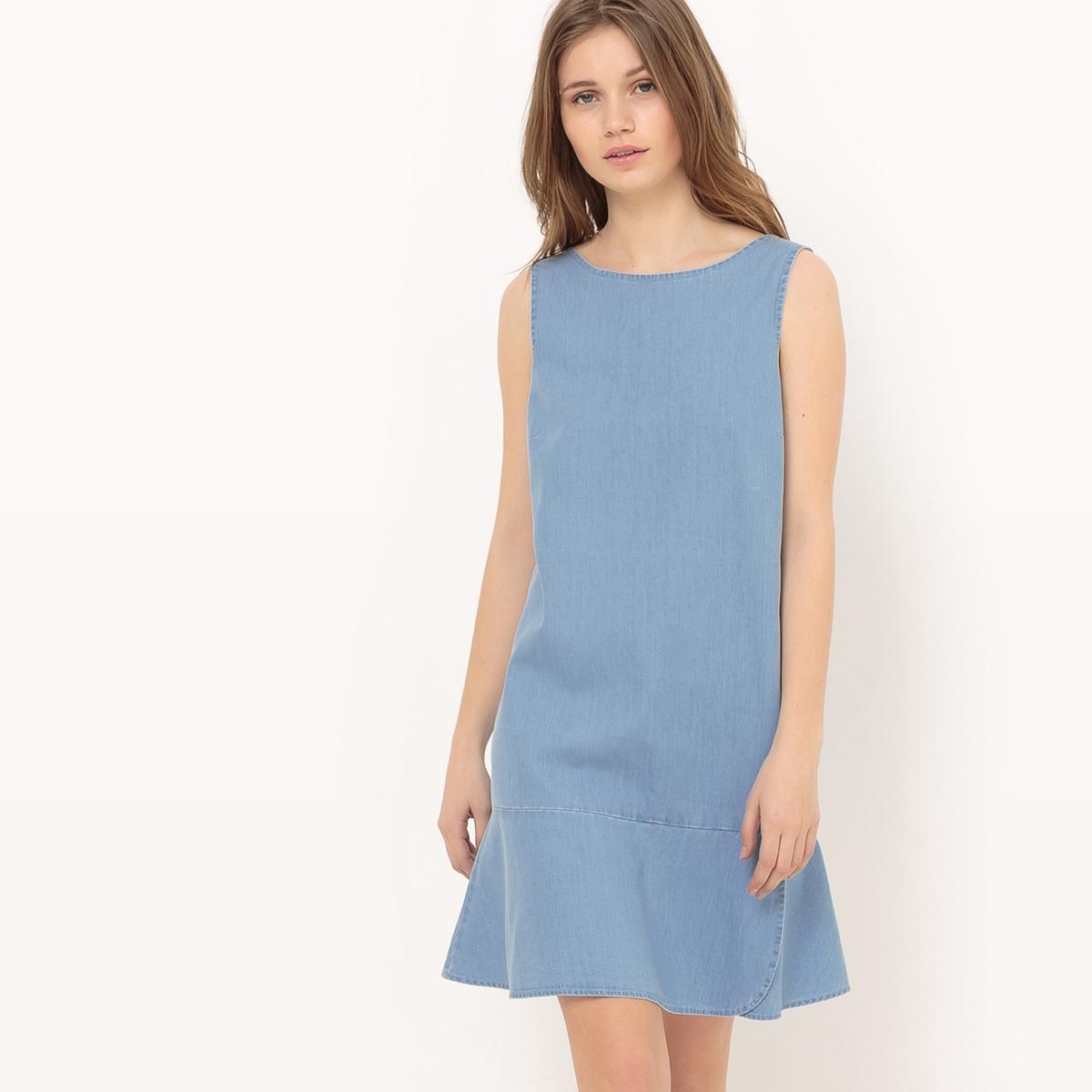 Платье до колен на тонких бретелях