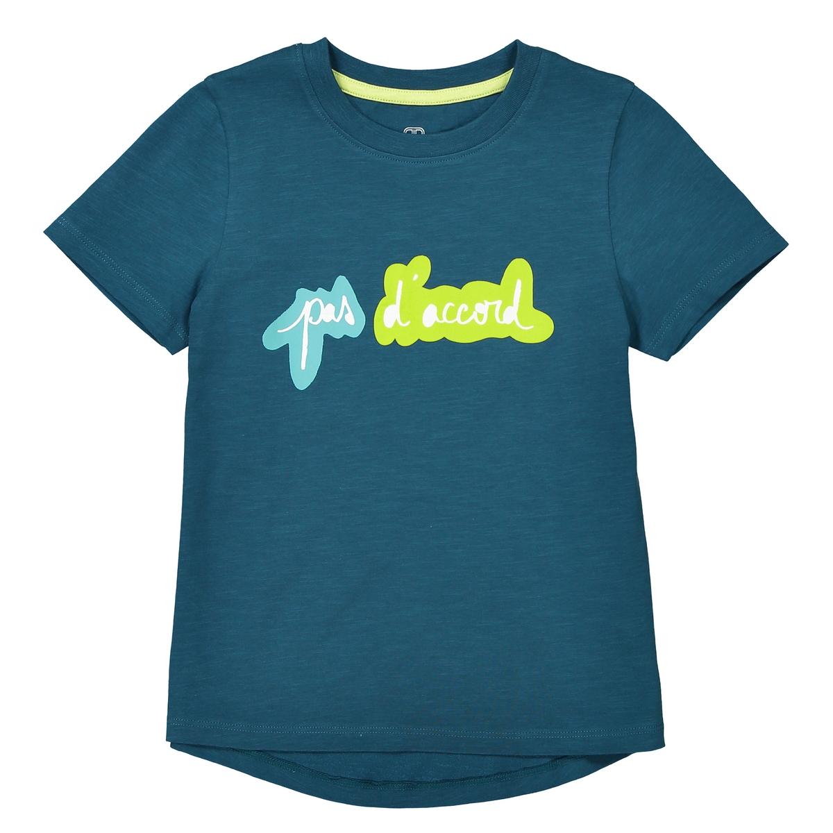 T-shirt com mensagem, comprida atrás, 3-12 anos