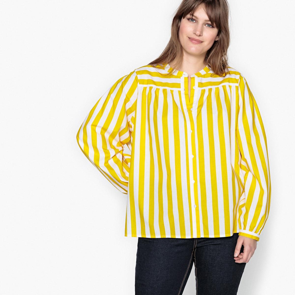 Рубашка в полоску свободного покроя со стоячим воротником и длинными рукавами