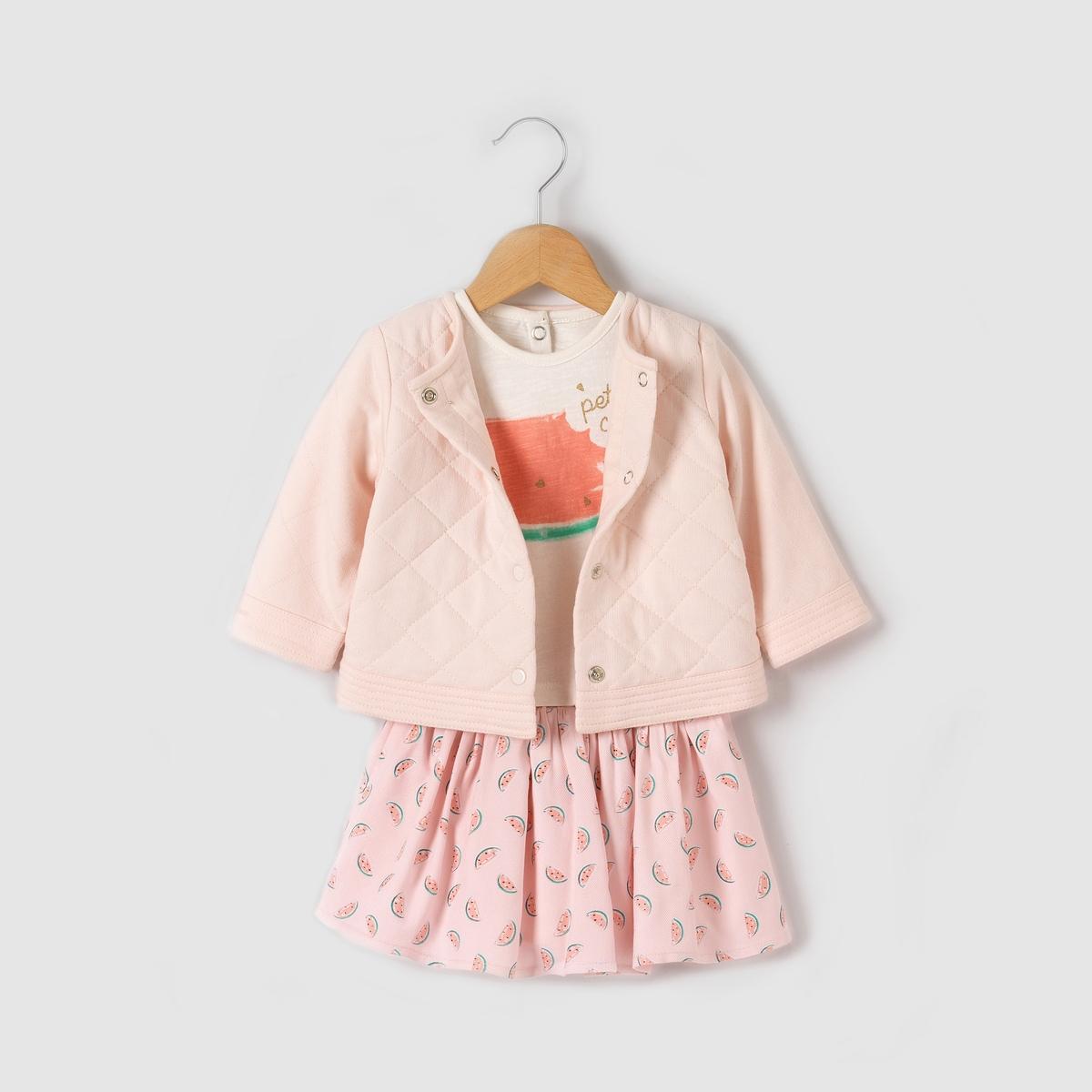 Комплект из куртки, футболки и юбки, 1 мес. - 3 года