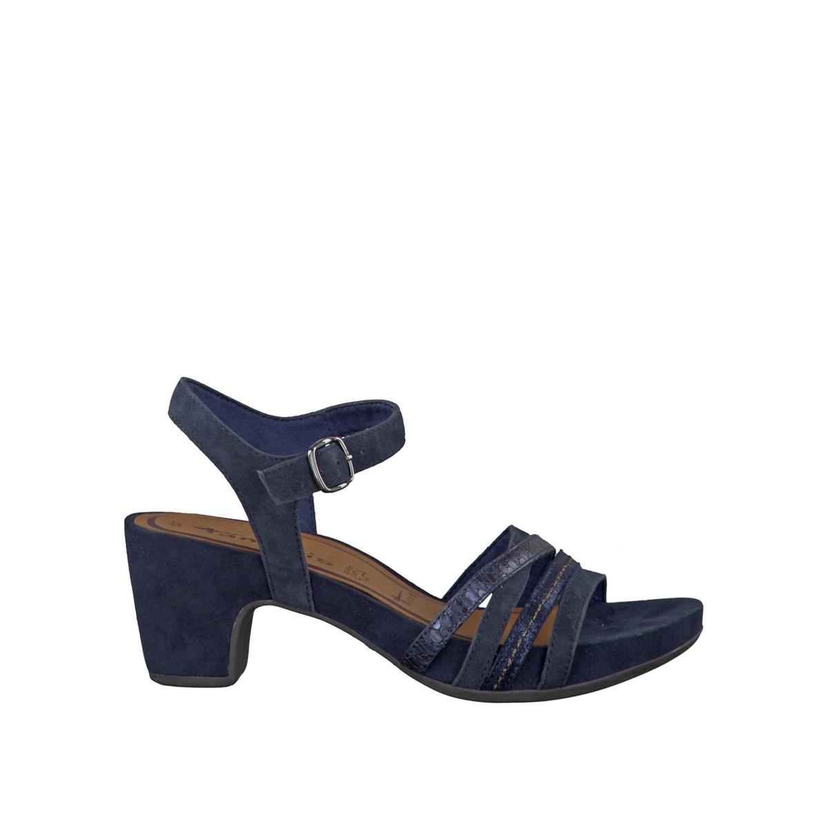 Босоножки 28328-28Верх/Голенище : кожа и текстиль    Подкладка : текстиль    Стелька : кожа     Подошва : синтетика    Высота каблука : 6,5 см    Форма каблука : квадратный каблук    Мысок : закругленный мысок    Застежка : пряжка<br><br>Цвет: синий морской<br>Размер: 40