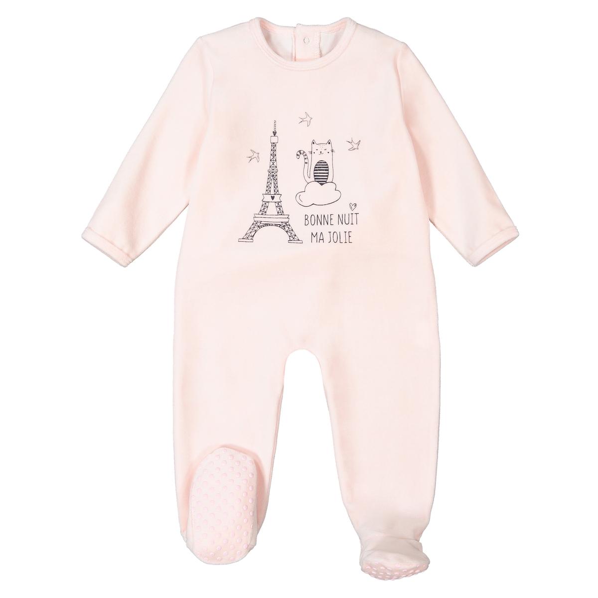цена Пижама La Redoute Из велюра с принтом спереди мес 3 года - 94 см розовый онлайн в 2017 году