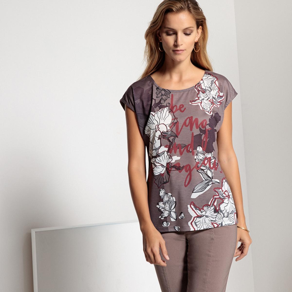 Imagen principal de producto de Camiseta estampada con punto ligero, de dos tejido - Anne weyburn