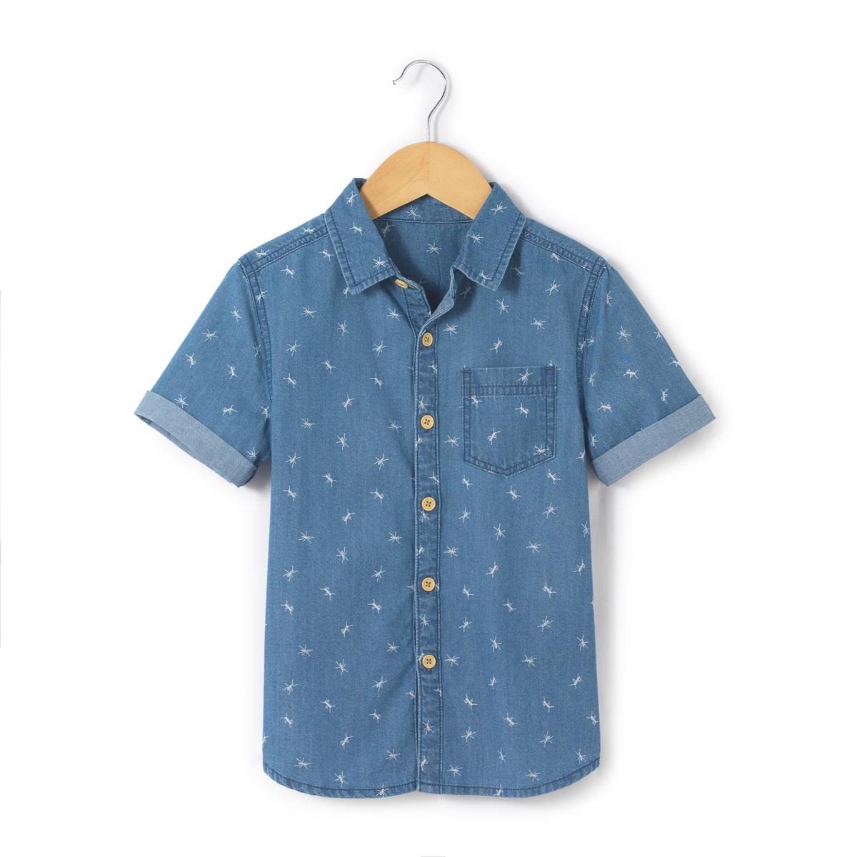 Рубашка с короткими рукавами и рисунком, 3-12 летРубашка с короткими рукавами. Небольшой рисунок муравей. 1 нагрудный карман. Застежка на пуговицы.Состав и описание : Материал          100% хлопокМарка          abcd'RУход :Машинная стирка при 30 °C с вещами схожих цветовСтирать и гладить с изнаночной стороныМашинная сушка запрещенаГладить при низкой температуре<br><br>Цвет: голубой потертый