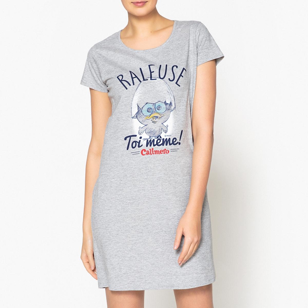 Ночная сорочка из хлопка с рисунком Calimero ночные сорочки linse ночная сорочка