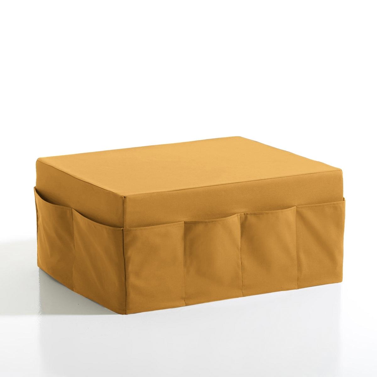 Банкетка-пуф LaRedoute Со съемным чехлом Meeting единый размер желтый банкетки