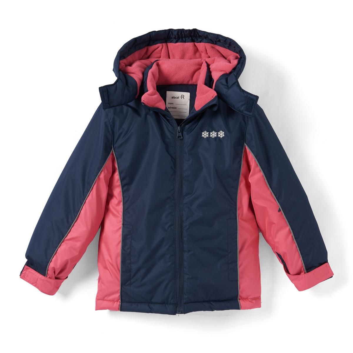 Куртка лыжная для девочек 3-12 лет