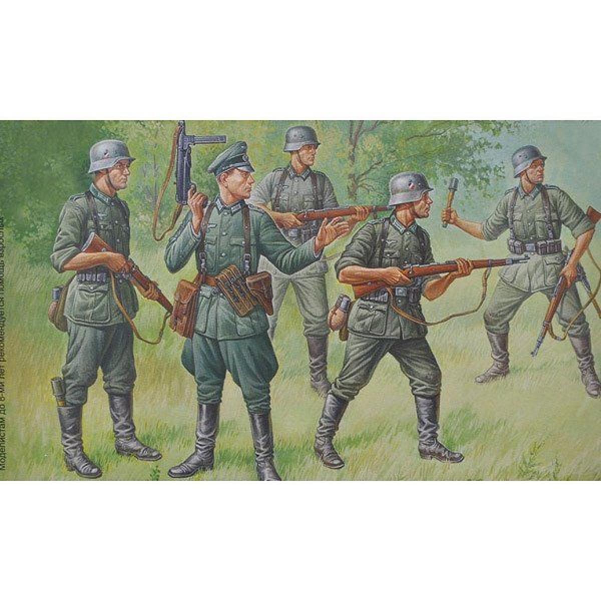 Figurines 2ème Guerre Mondiale : infanterie allemande 1939-1943