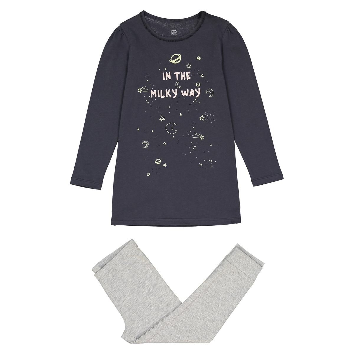 Пижама с фосфоресцирующим рисунком, 3-12 лет