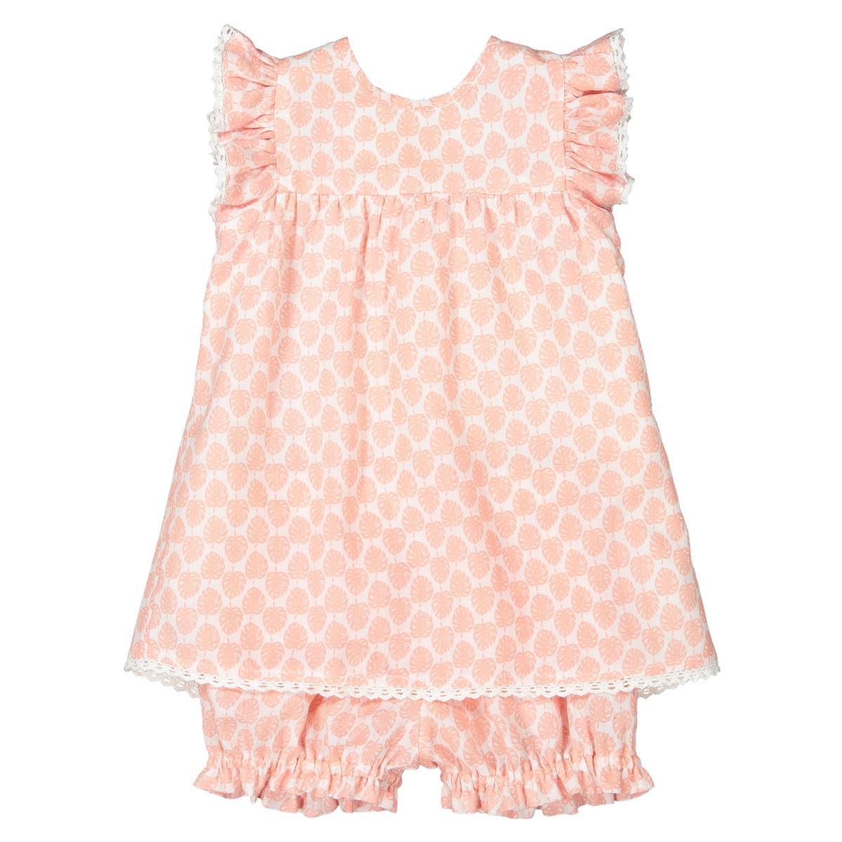 цена Комплект из предметов платье La Redoute И шаровары мес - года 9 мес. - 71 см розовый онлайн в 2017 году