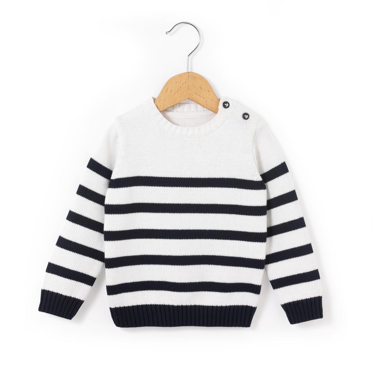 Пуловер в полоску, 1 мес. – 3 года