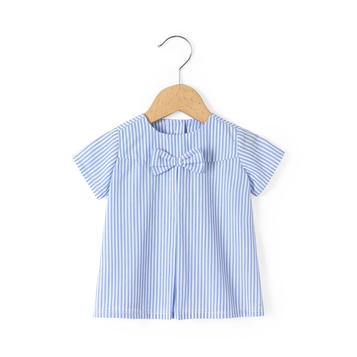 Блузка в полоску с короткими рукавами, 1 мес. - 3 года