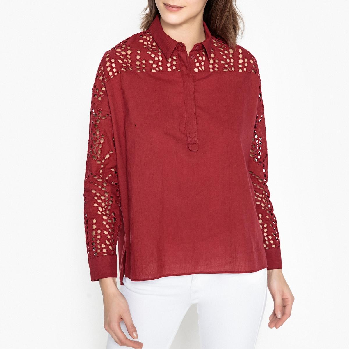 Рубашка однотонная с английской вышивкой FABILA рубашка с вышивкой