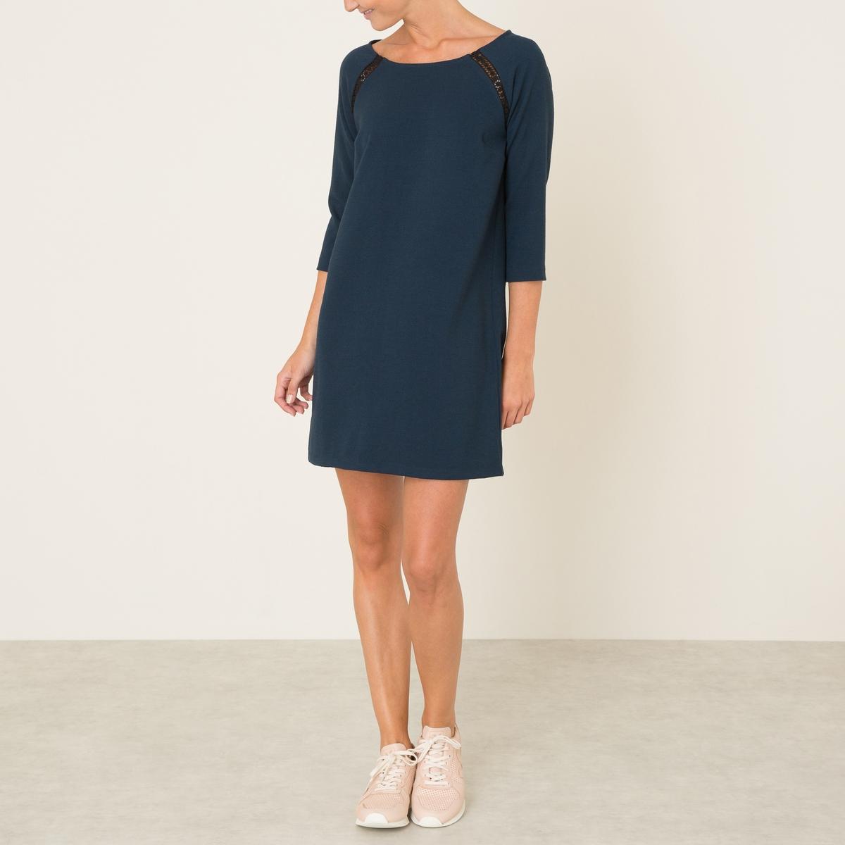 Платье GUISLAINEСостав и описание Материал : 80% полиэстера, 13% вискозы, 7% эластанаКружево : 100% хлопокПодкладка: 100% полиэстерДлина : 86 см. (для размера 36)Марка : PAUL AND JOE SISTER<br><br>Цвет: темно-синий
