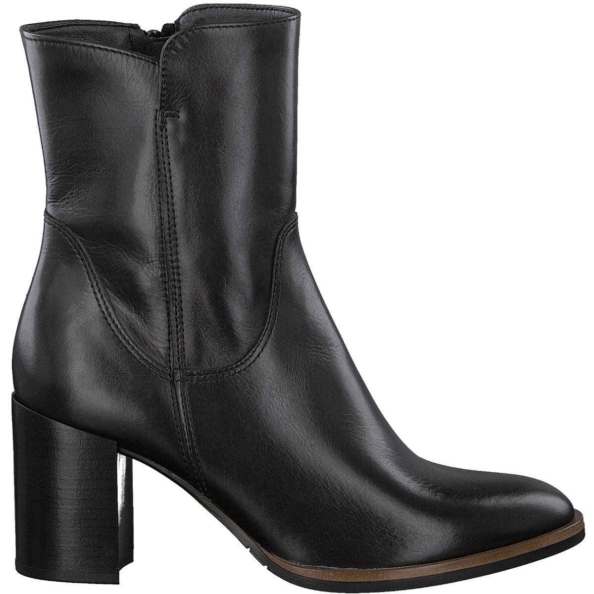 Ботильоны кожаные FenjaДетали •  Высота голенища : 16 см для размера 37 •  Высота каблука : 7,5 см •  Застежка : на молнию •  Круглый мысокСостав и уход •  Верх 100% кожа •  Подкладка 100% текстиль •  Стелька 50% синтетического материала, 50% текстиля<br><br>Цвет: черный<br>Размер: 41