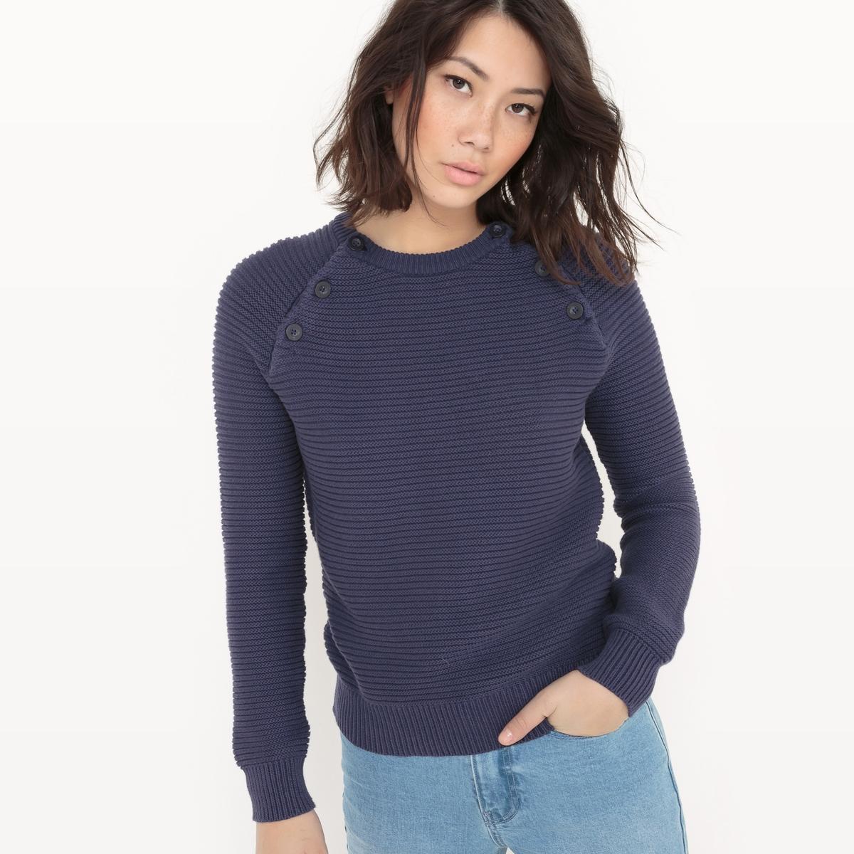 Пуловер с круглым вырезом, проймы рукавов с застежкой на пуговицы