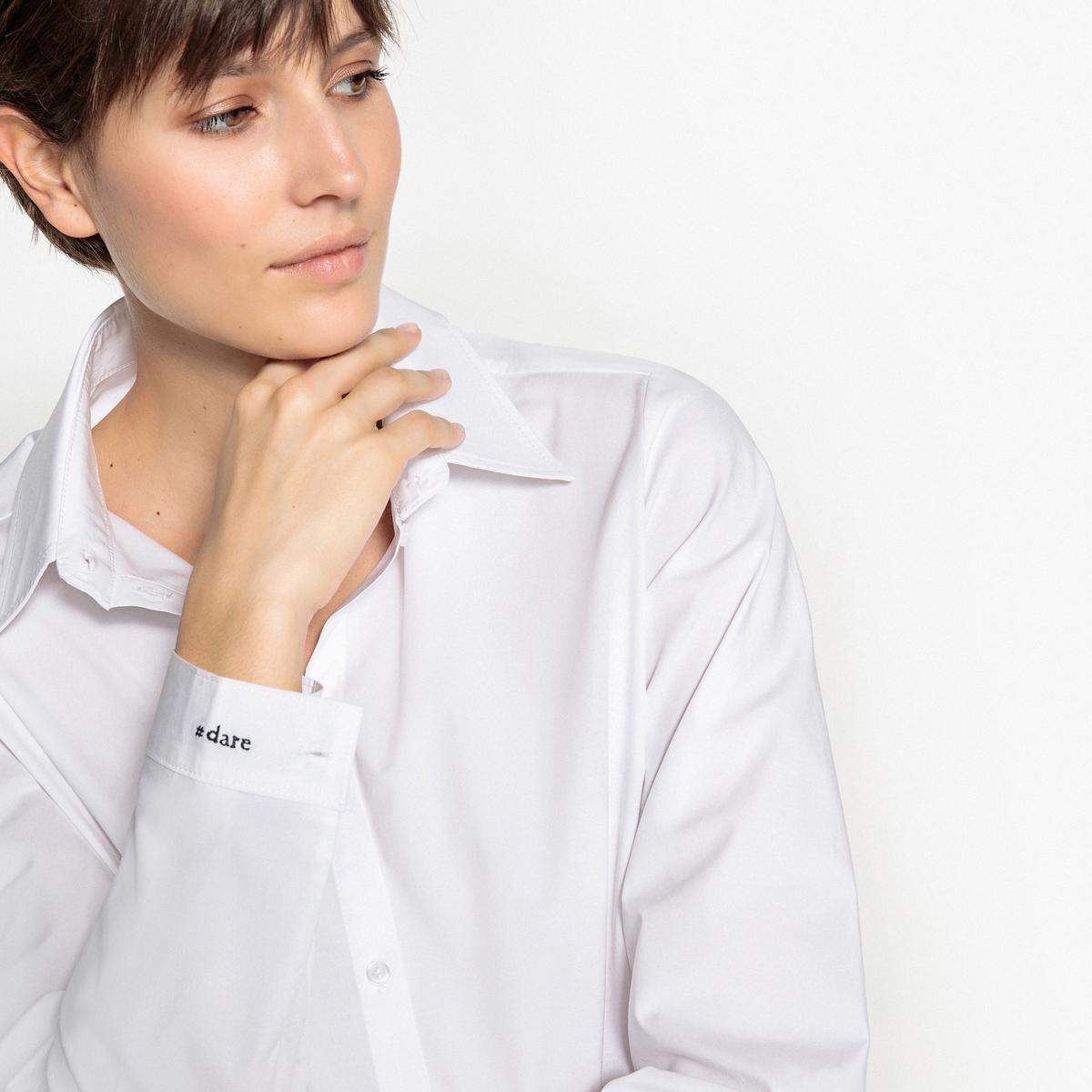 где купить Рубашка с вышивкой #dare на манжете по лучшей цене