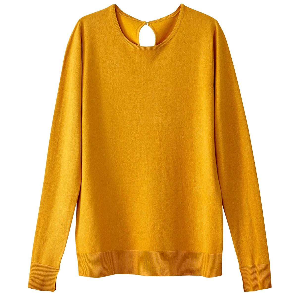 Пуловер из вискозы с прорезями для больших пальцев на рукавах