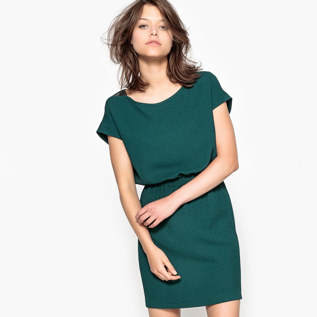 Платье однотонное с эластичным поясомДетали •  Форма : прямая  •  Длина до колен •  Короткие рукава    •  Круглый вырезСостав и уход •  100% полиэстер  •  Температура стирки 30° на деликатном режиме   •  Сухая чистка и отбеливание запрещены    •  Не использовать барабанную сушку   •  Низкая температура глажки<br><br>Цвет: сине-зеленый,темно-зеленый,черный<br>Размер: 46 (FR) - 52 (RUS).40 (FR) - 46 (RUS).38 (FR) - 44 (RUS).38 (FR) - 44 (RUS).52 (FR) - 58 (RUS).50 (FR) - 56 (RUS).36 (FR) - 42 (RUS).36 (FR) - 42 (RUS).42 (FR) - 48 (RUS).34 (FR) - 40 (RUS).44 (FR) - 50 (RUS).52 (FR) - 58 (RUS).48 (FR) - 54 (RUS).44 (FR) - 50 (RUS).50 (FR) - 56 (RUS).50 (FR) - 56 (RUS).42 (FR) - 48 (RUS).52 (FR) - 58 (RUS).48 (FR) - 54 (RUS).44 (FR) - 50 (RUS).40 (FR) - 46 (RUS).46 (FR) - 52 (RUS).42 (FR) - 48 (RUS).34 (FR) - 40 (RUS).40 (FR) - 46 (RUS).46 (FR) - 52 (RUS)