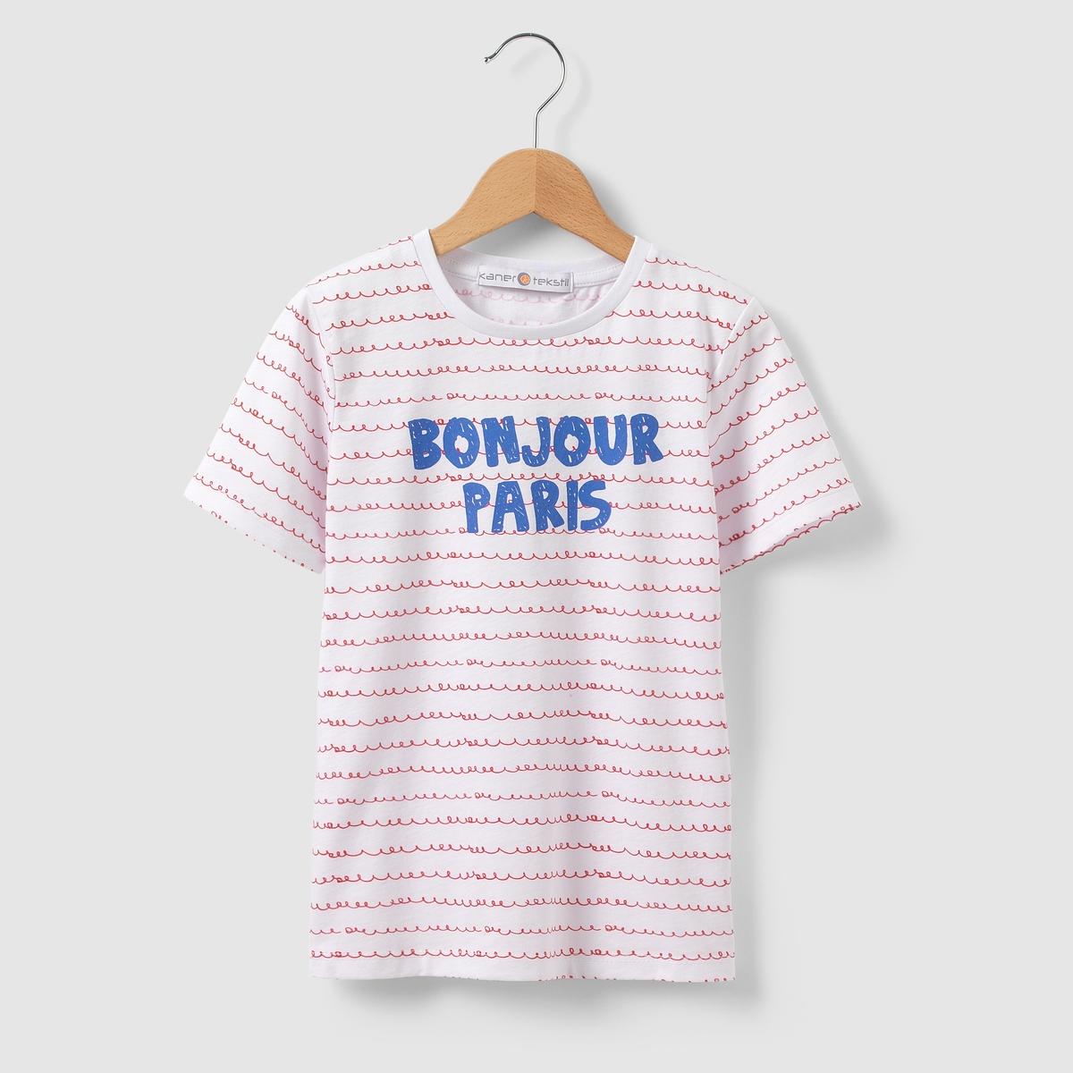 Футболка с рисунком Здравствуй, Париж 3 - 12 лет