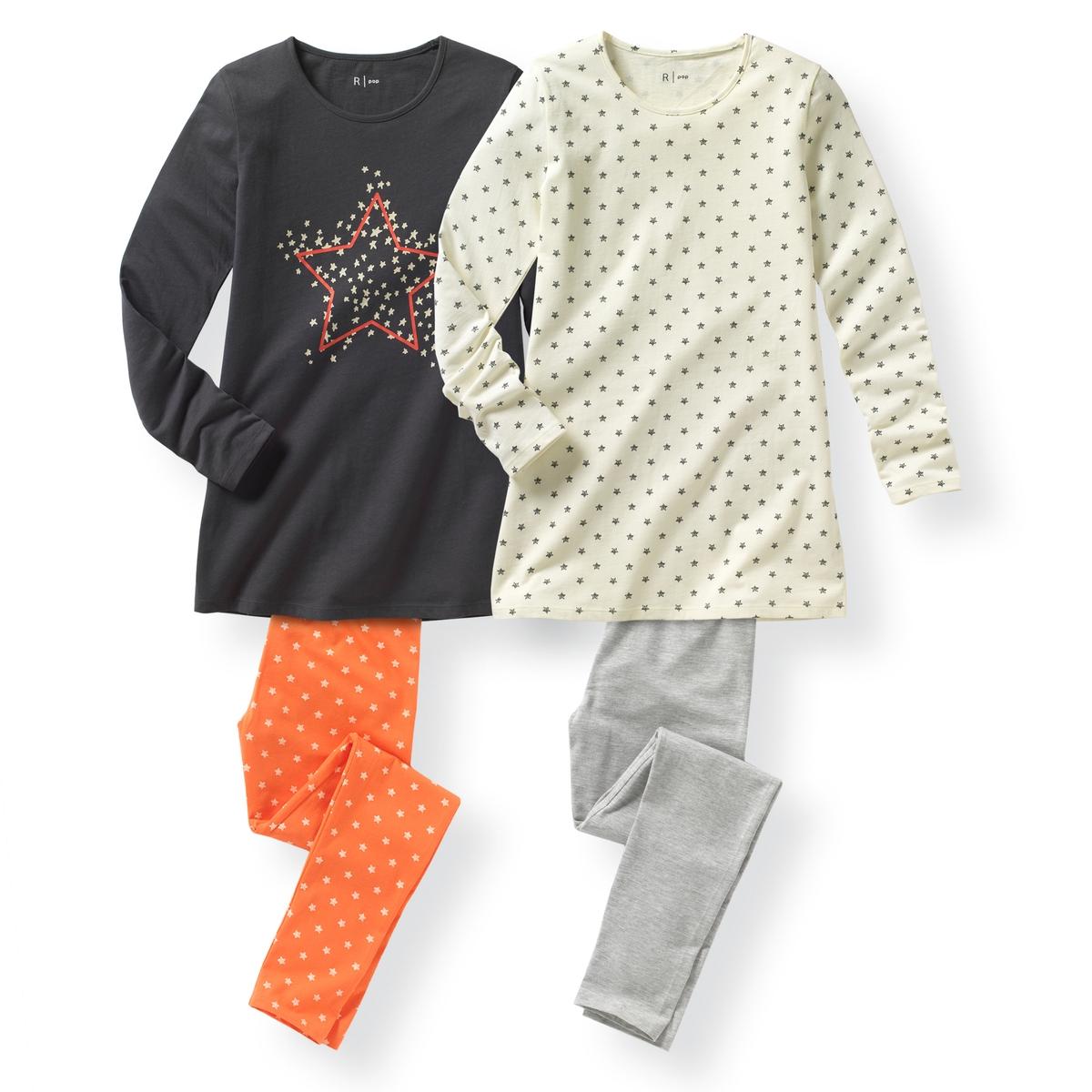 Комплект из 2 пижам с рисунком из джерси, 10-16 летПижама из джерси: футболка с длинными рукавами и леггинсы. В комплекте 2 пижамы  : 1 пижама с футболкой с рисунком звезды + 1 пижама с однотонной футболкой. 1 леггинсы с рисунком + 1 однотонные леггинсы с эластичным поясом. Состав и описание : Материал         100% хлопокМарка         R ?ditionУход :Машинная стирка при 30 °C с вещами схожих цветовСтирать и гладить с изнаночной стороныМашинная сушка в умеренном режимеГладить при низкой температуре<br><br>Цвет: серый + экрю<br>Размер: 10 лет - 138 см.12 лет -150 см.14 лет.16 лет