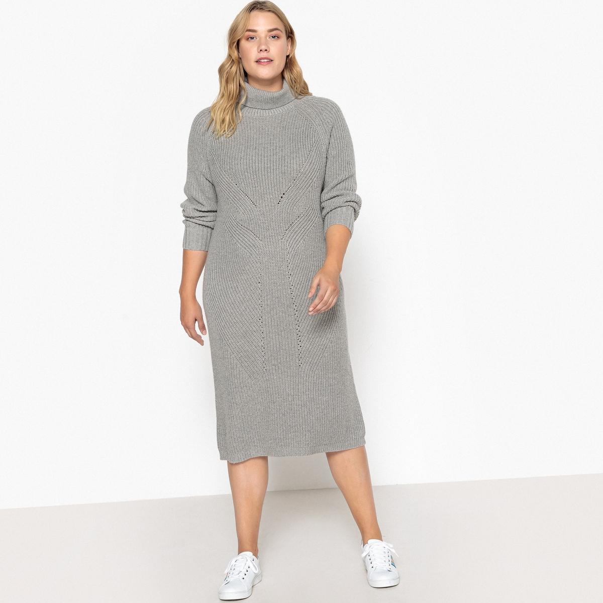 Платье облегающее средней длины с длинными рукавами