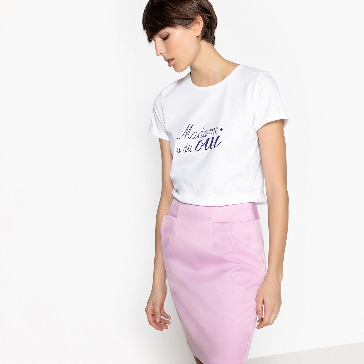 T-shirt com mensagem, gola redonda, mangas curtas