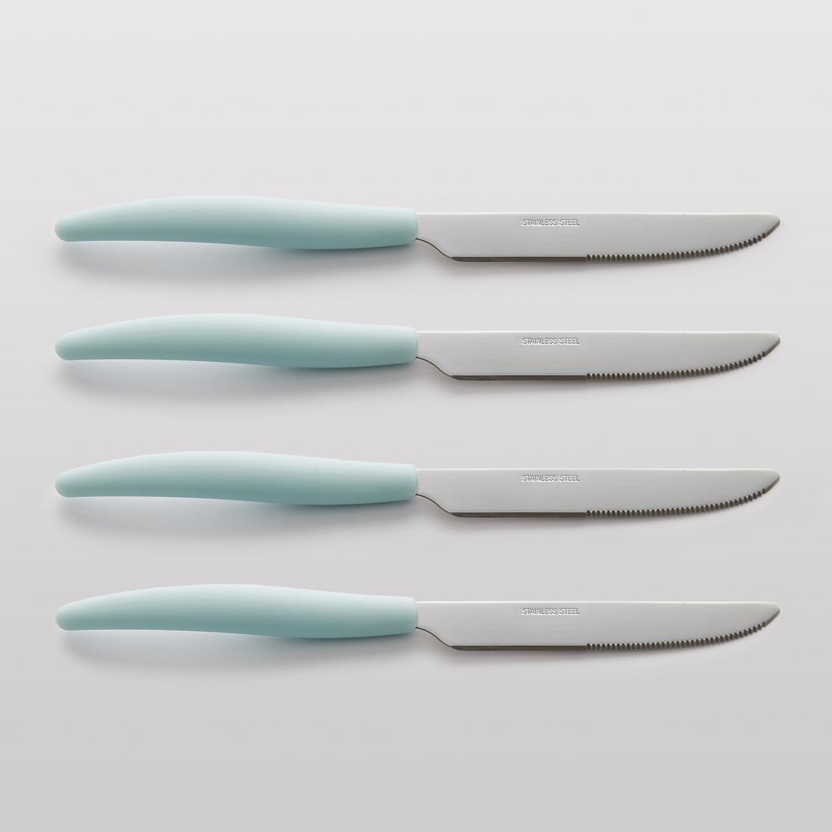 Confezione da 4 coltelli, FORKESTER