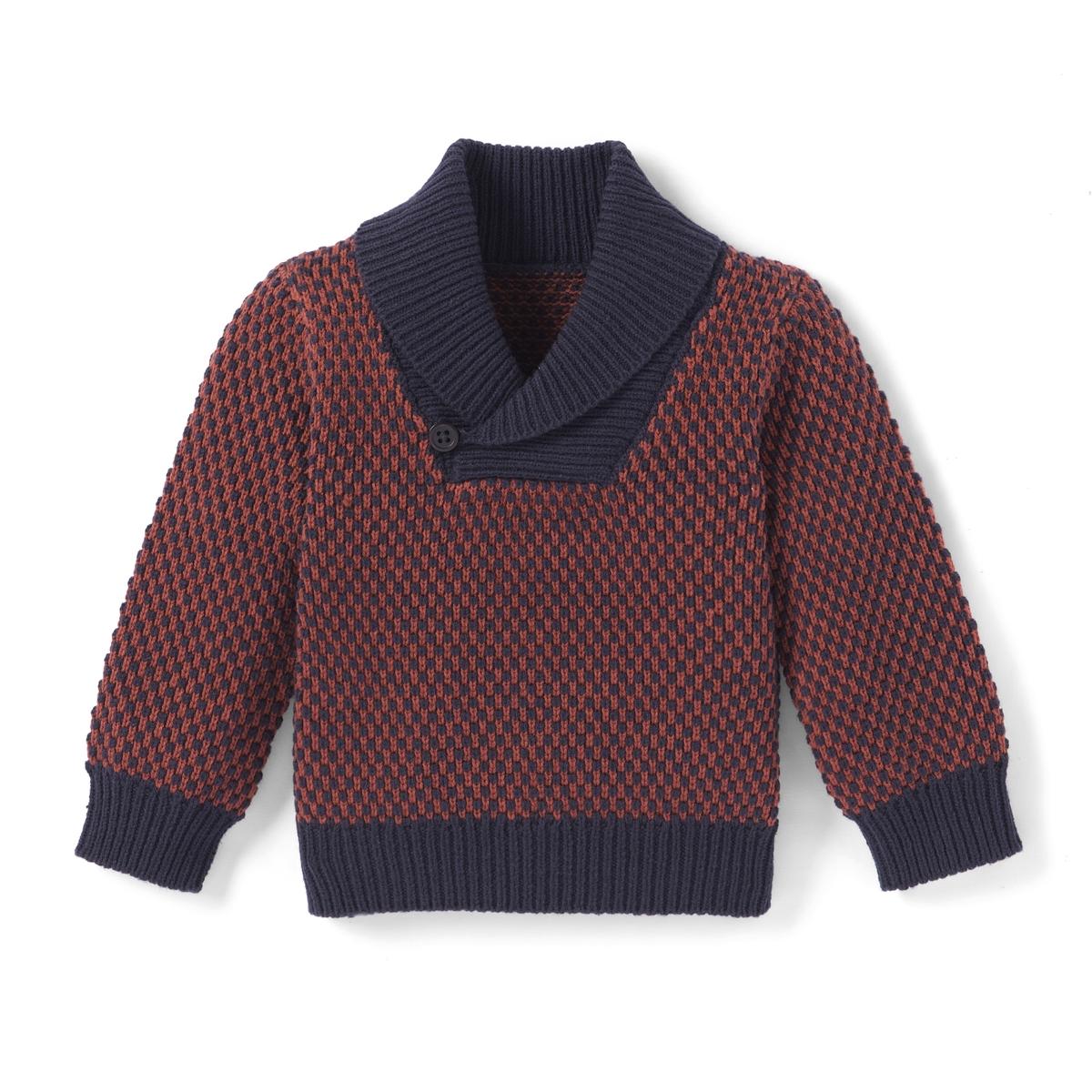 Пуловер из плотного трикотажа с шалевым воротником Oeko Tex