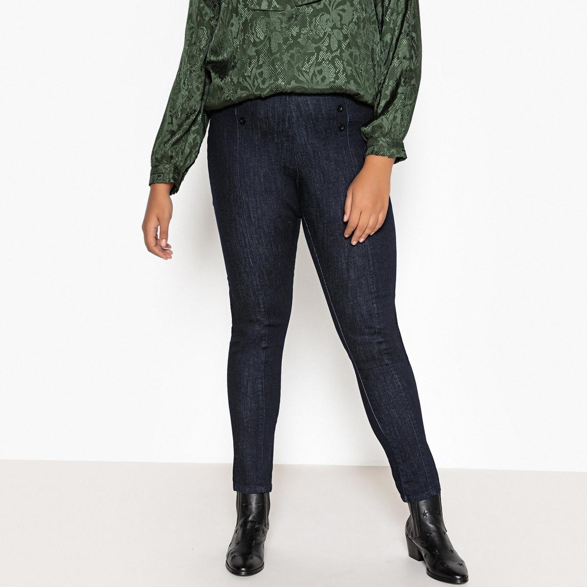 Jeans slim, cintura subida