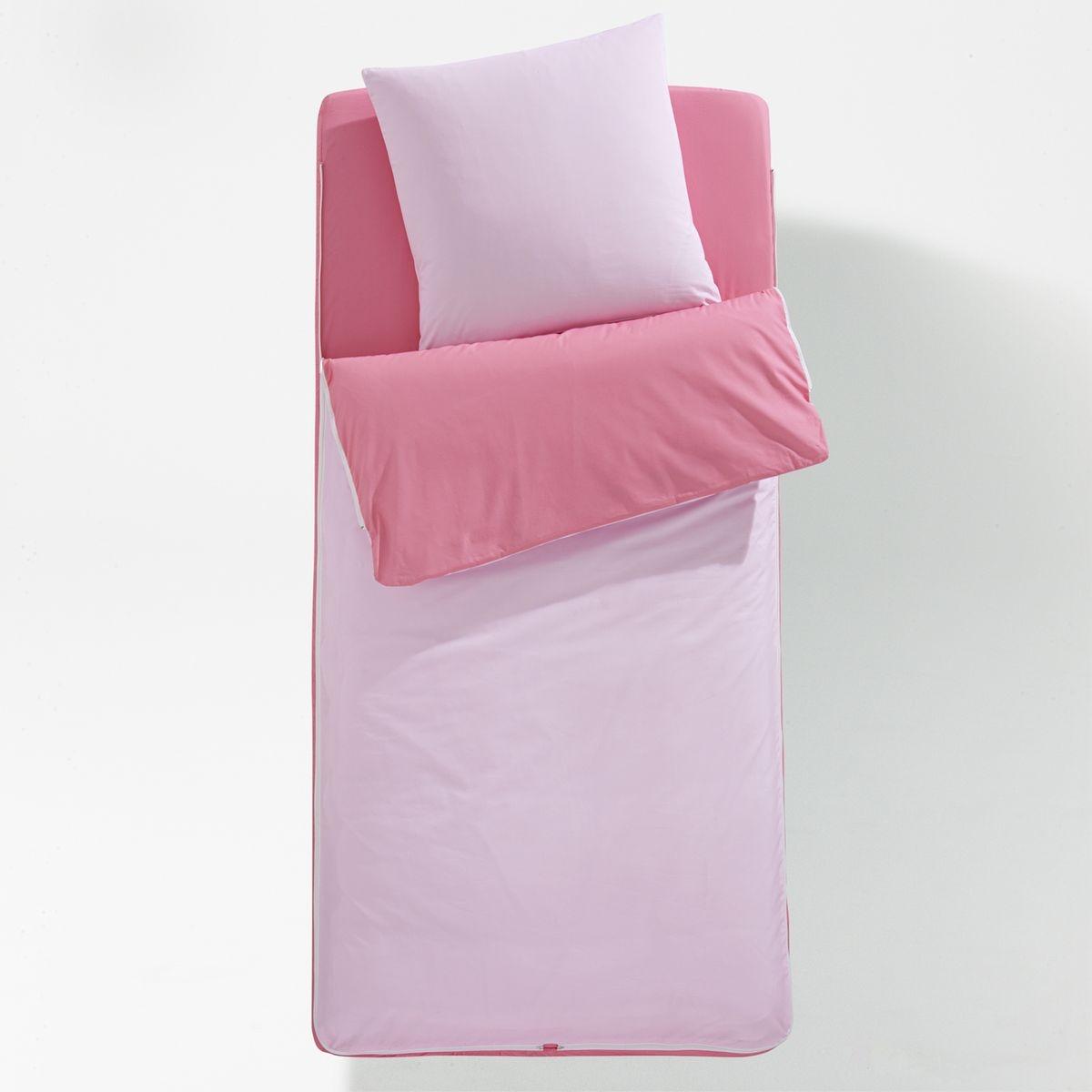 """Caradou sans couette """"prêt à dormir"""", bicolore"""