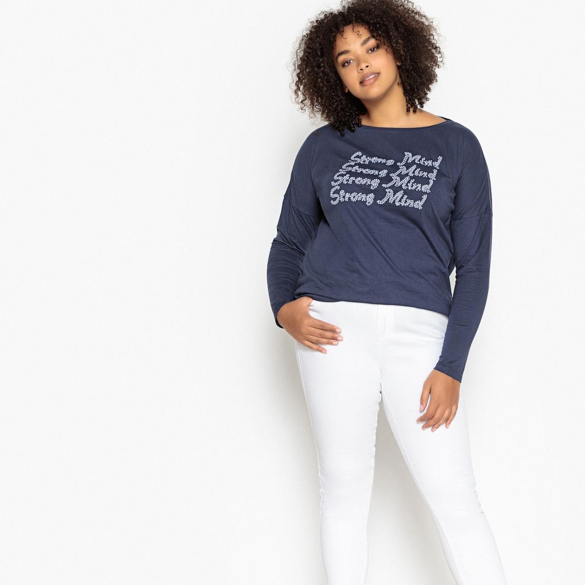 Langärmeliges Shirt mit rundem Ausschnitt | Bekleidung > Shirts > Sonstige Shirts | Baumwolle | CASTALUNA