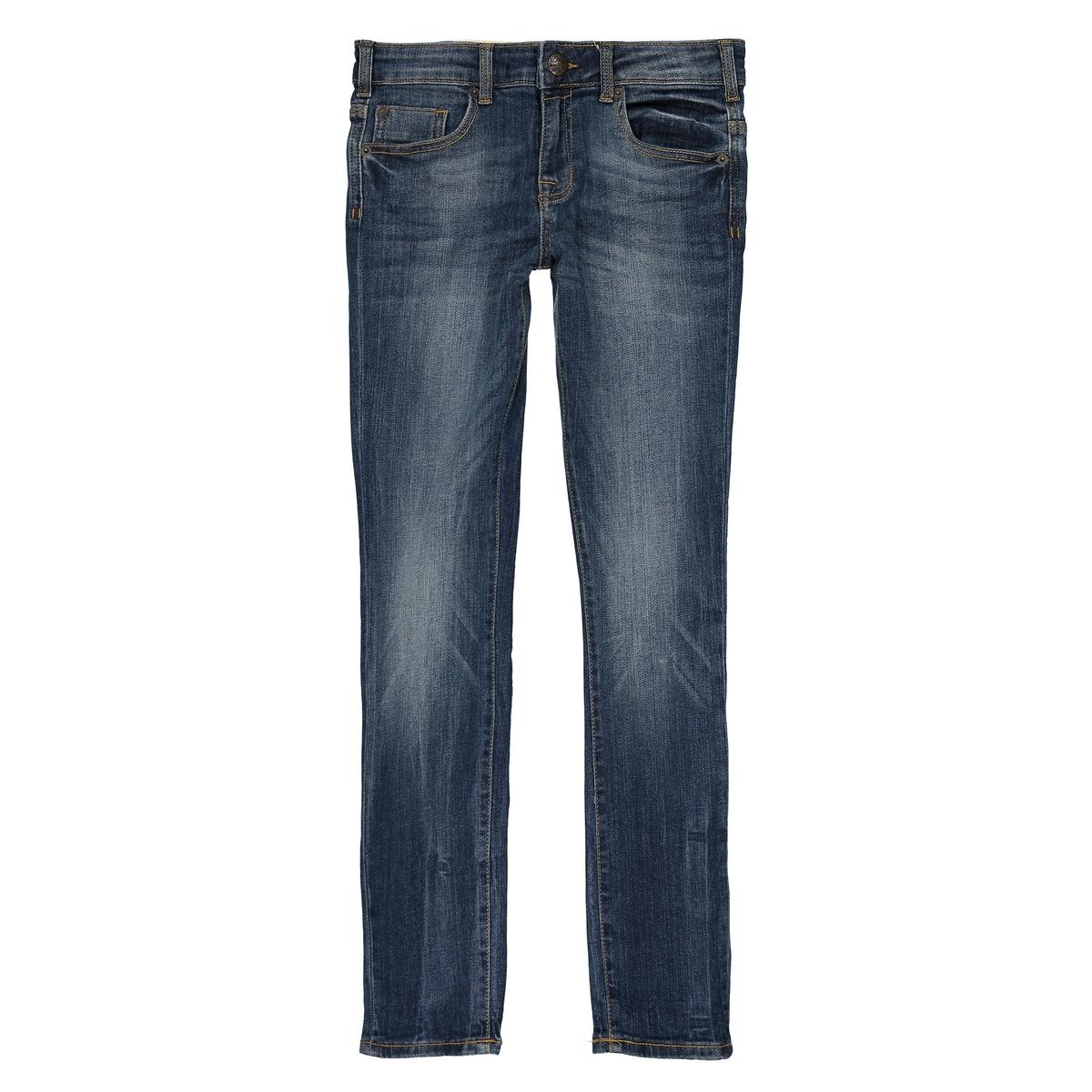 Jeans slim 8 - 16 anni