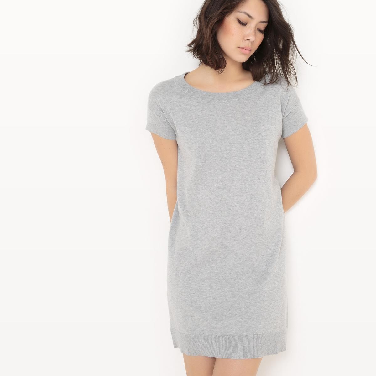 Платье-пуловер из хлопка/шелкаПлатье-пуловер с короткими рукавами . Круглый вырез. Полноценная застежка на пуговицы сзади.                      Состав и описание                                  Материал            70% хлопка, 20% полиамида, 10% шелка             Длина: 90 см.                            Уход             Ручная стирка             Стирать и гладить с изнаночной стороны             Сухая чистка и отбеливание запрещены             Машинная сушка запрещена             Гладить при низкой температуре<br><br>Цвет: светло-розовый,серый меланж,черный<br>Размер: S.XXL.M.L.M.S.XXL.M