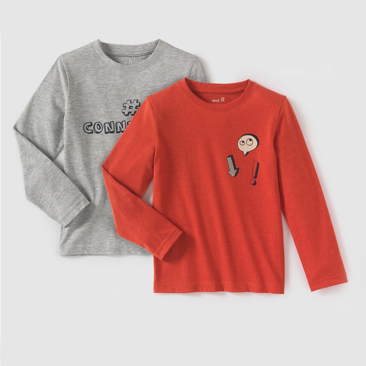 2 футболки с длинными рукавами