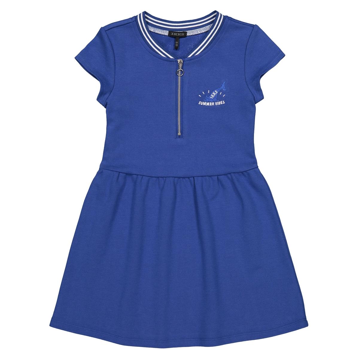 Платье La Redoute С короткими рукавами 12 лет -150 см синий