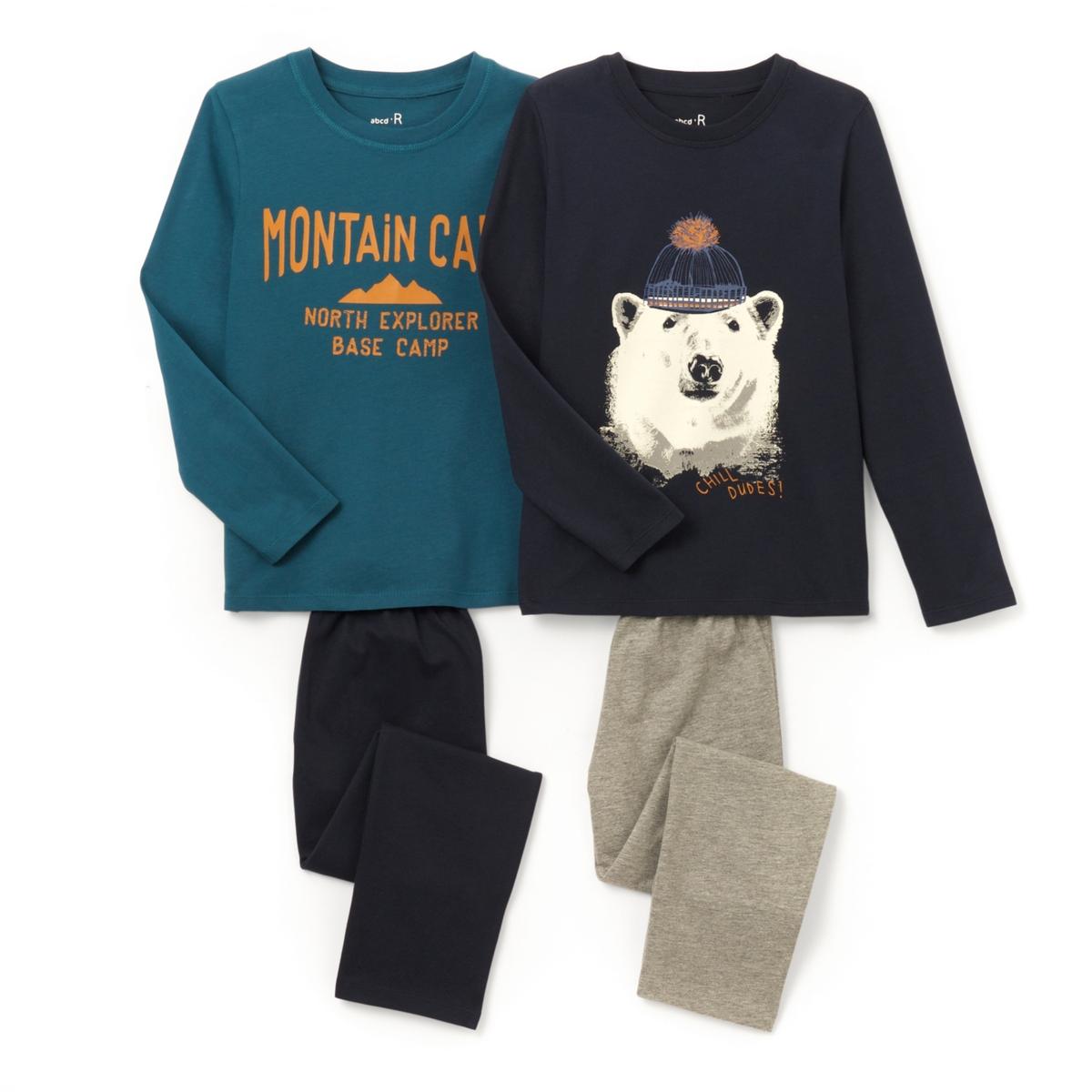 2 пижамы с принтом 2-12 летПижама: футболка с длинными рукавами и брюки. В комплекте 2 пижамы : Футболки с разными рисунками  . Брюки однотонные с эластичными поясами.Состав и описание :    Материал       Джерси 100% хлопок  (кроме цвета серый меланж: преимущественно из хлопка)   Уход: : - Машинная стирка при 30°C с вещами схожих цветов. Стирать, сушить и гладить с изнаночной стороны. Машинная сушка в умеренном режиме. Гладить на низкой температуре.<br><br>Цвет: синий/ темно-синий<br>Размер: 8 лет - 126 см.6 лет - 114 см.5 лет - 108 см.4 года - 102 см.2 года - 86 см