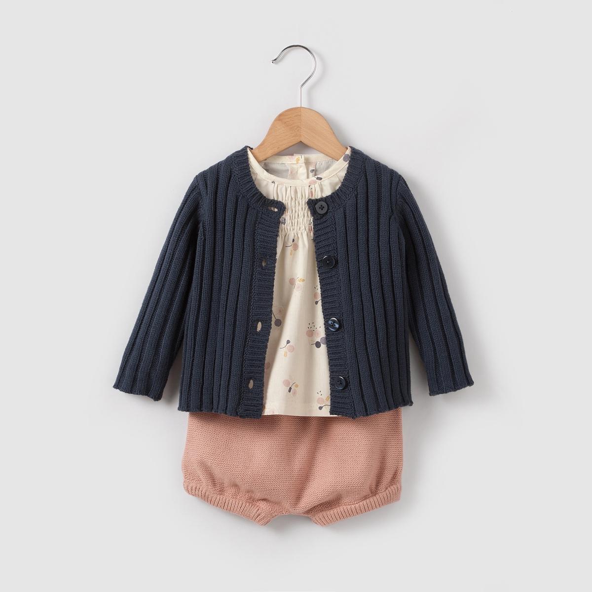 Комплект: жилет, блузка и шаровары  0 мес-2 лет