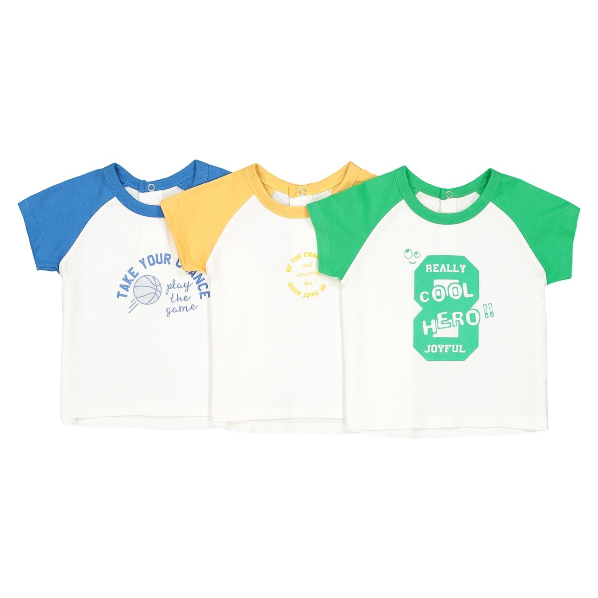 Комплект из 3 трехцветных футболок - 1 мес. - 3 годаОписание:Детали •  Короткие рукава •  Круглый вырез •  Рисунок-принтСостав и уход •  100% хлопок •  Температура стирки 30° •  Сухая чистка и отбеливатели запрещены • Барабанная сушка на слабом режиме       • Средняя температура глажки<br><br>Цвет: зеленый + желтый + синий<br>Размер: 6 мес. - 67 см.2 года - 86 см.9 мес. - 71 см.1 мес. - 54 см.18 мес. - 81 см.3 года - 94 см.1 год - 74 см.3 мес. - 60 см