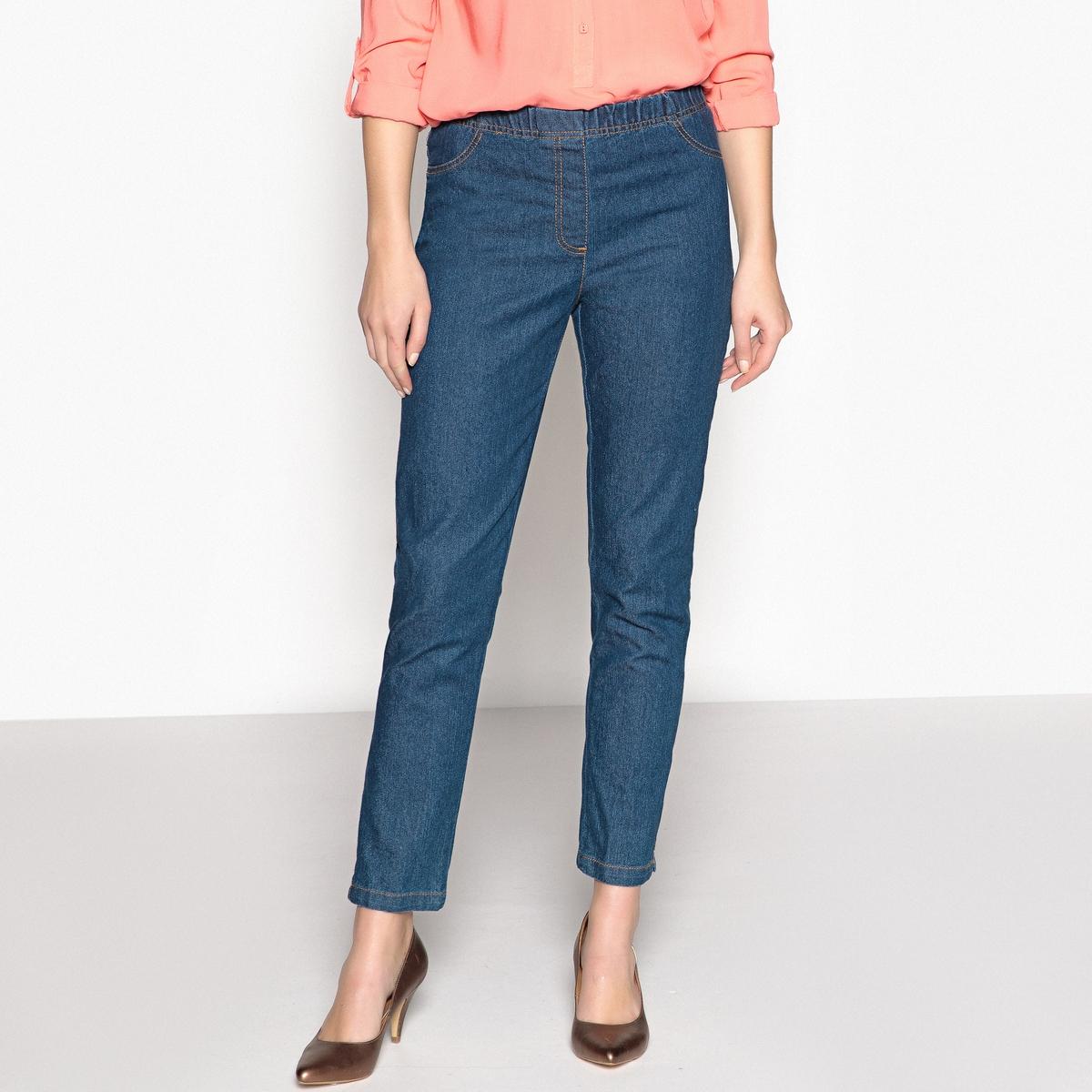 Jeans afunilados, cós elástico