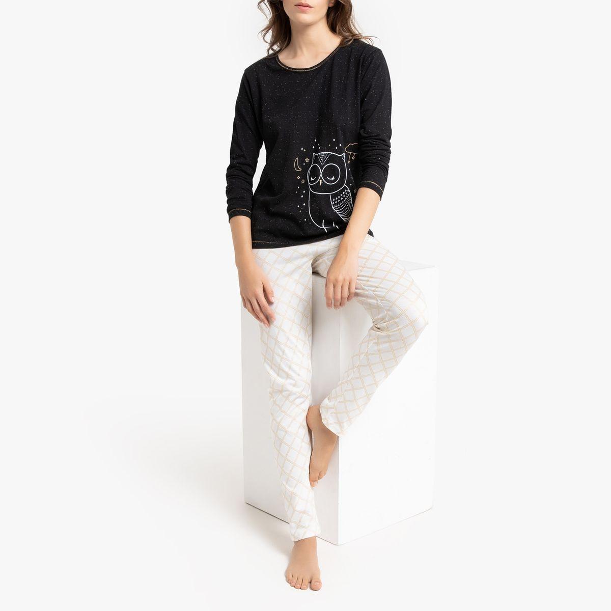 Pyjama Hibou