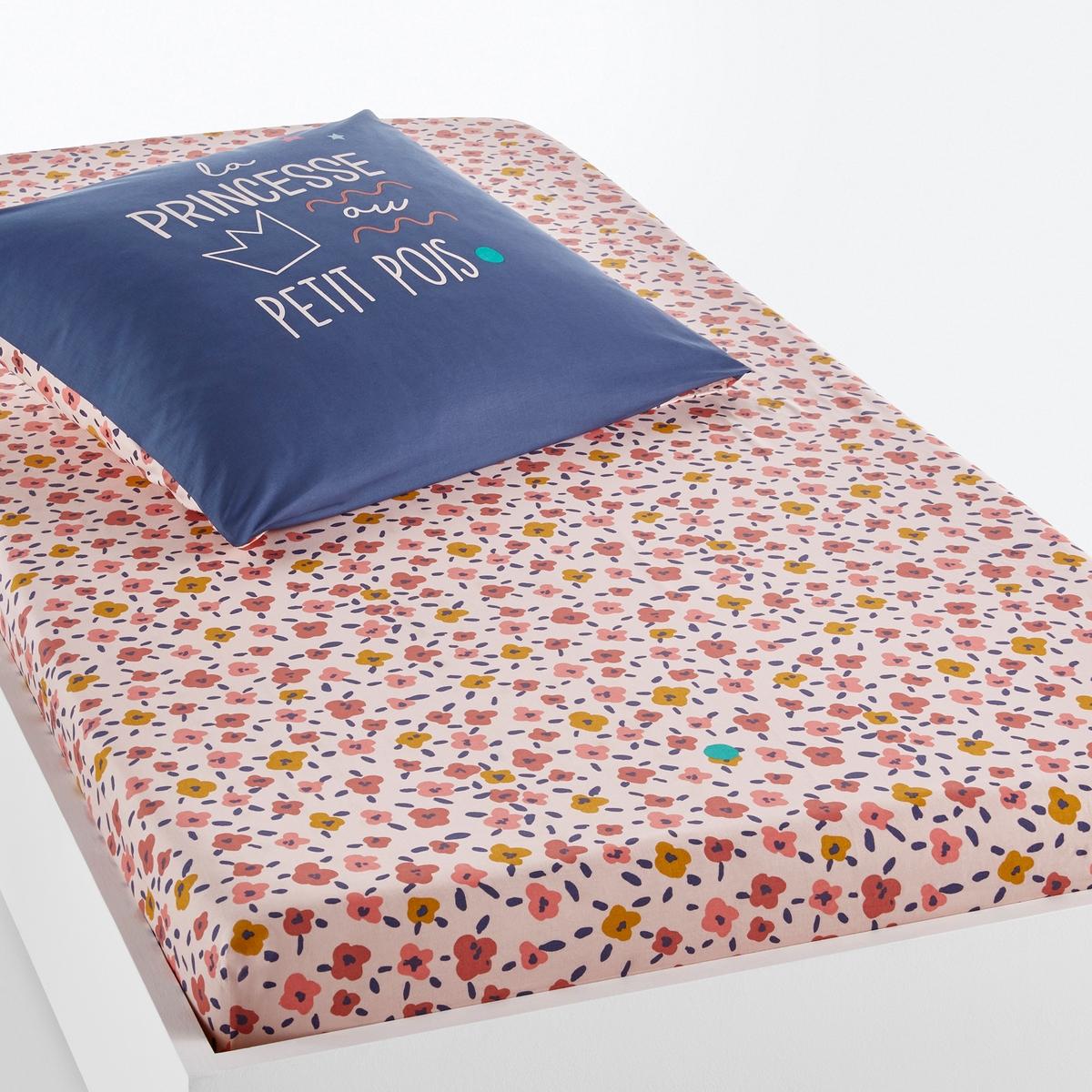 Простыня La Redoute Натяжная детская LA PRINCESSE AU PETIT POIS 90 x 190 см розовый la dame au petit chien