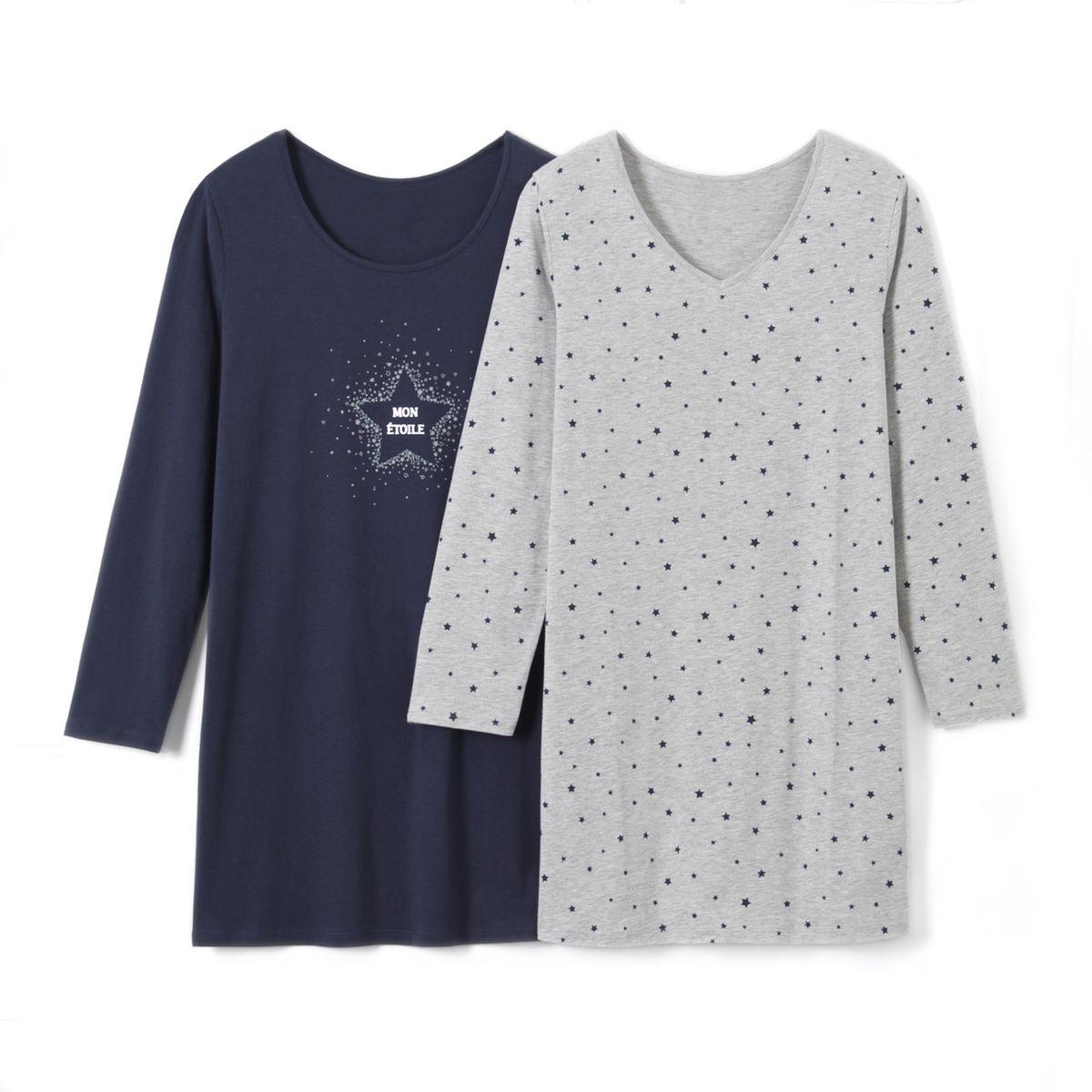 Chemises de nuit imprimées (lot de 2)