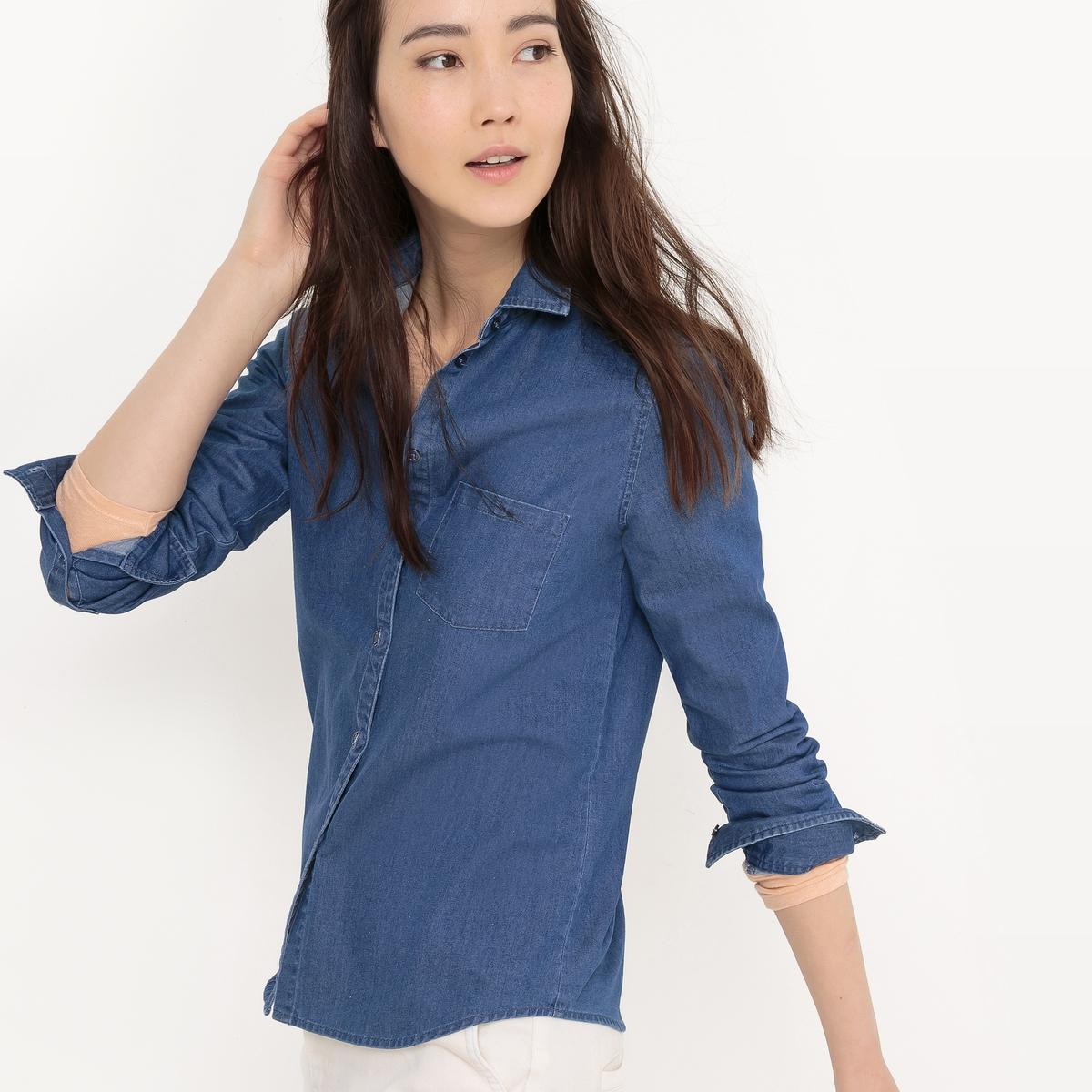 Camisa denim, con corte recto